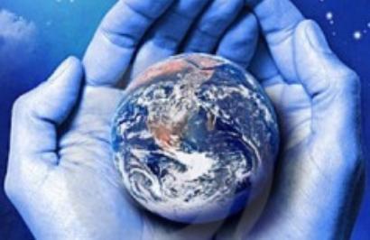 Beschreibung: utter Erde