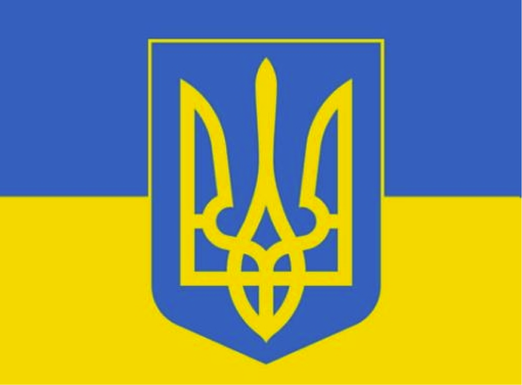 Beschreibung: http://quer-denken.tv/images/Ukraine.jpg